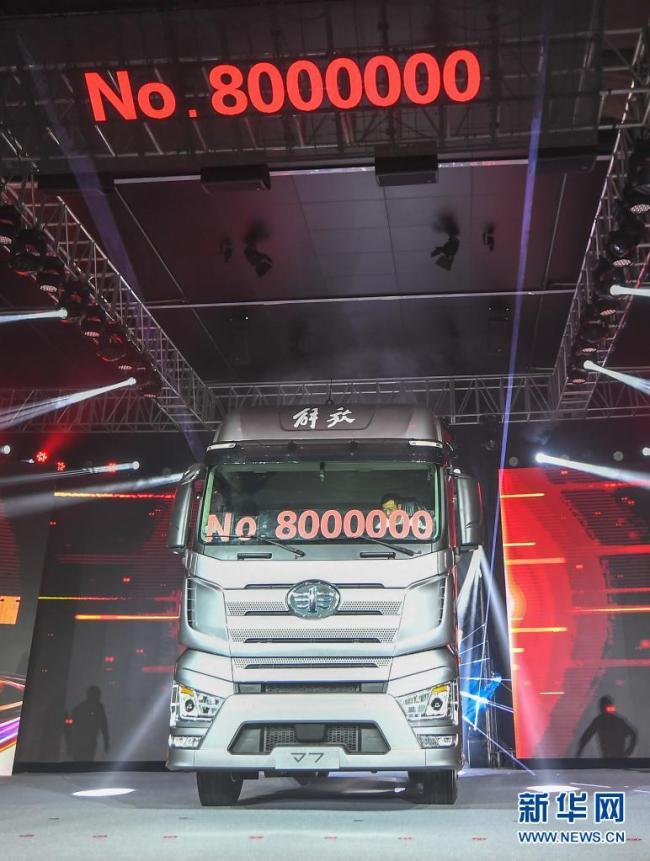 我国自主研发的第800万辆解放牌卡车长春下线