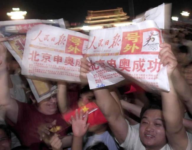 一转眼,北京申奥整整20年了!
