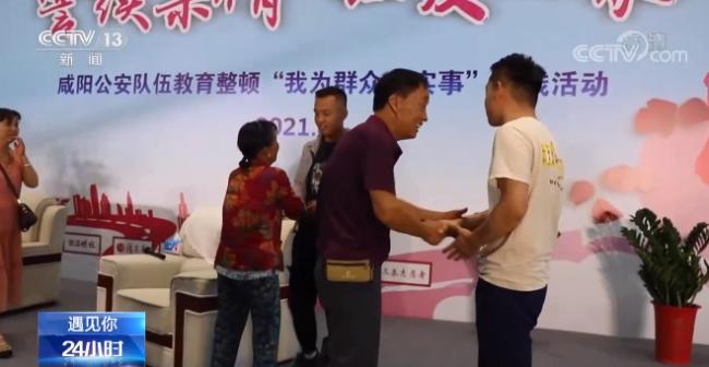 两个儿子同天失踪 陕西父亲寻子28年终团圆