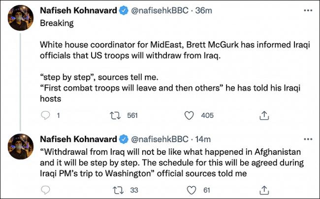 伊拉克称正在与美方讨论美军撤离,美高官否认