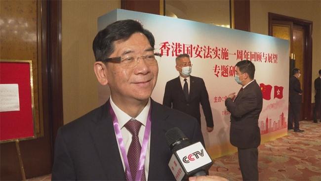 """香港各界:国安法是""""一国两制""""实践的重要里程碑"""