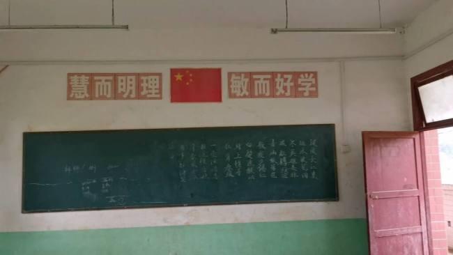 古天乐捐献的小学已荒废?官方回应