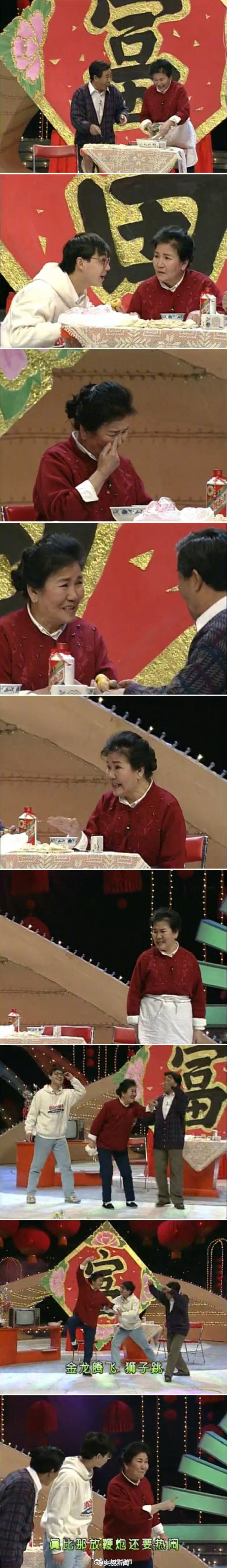 赵丽蓉去世21周年 那些经典台词 你是否还记得?