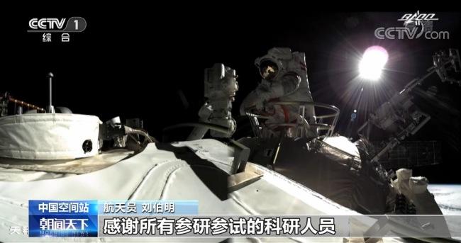 厉害了!三名航天员在中国空间站互相做超声