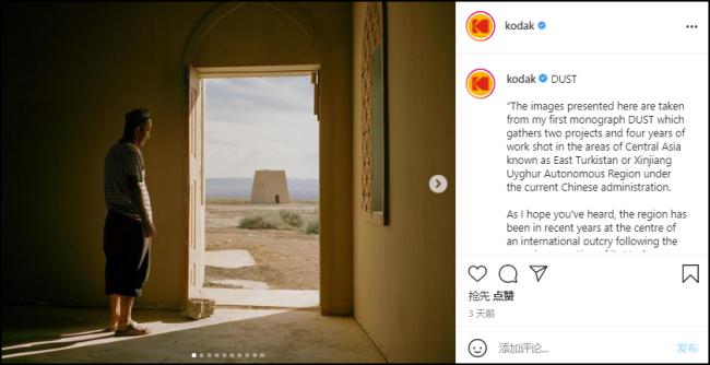 涉疆照片引争议后,柯达Ins账号发声明致歉