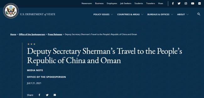 美国国务院:副国务卿将于7月25日至26日访问中国