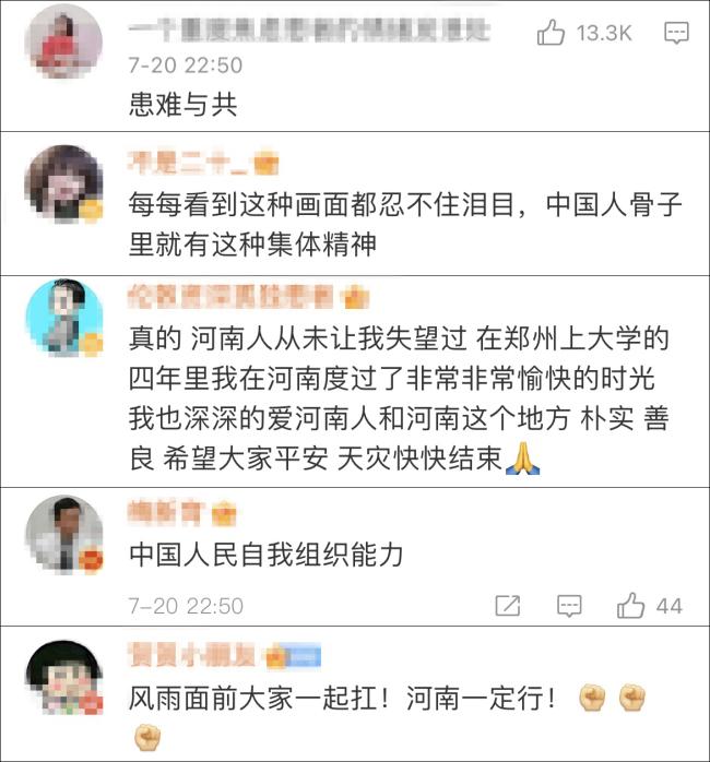 郑州地铁站惊魂一夜:百余人被困 救援队划船接人