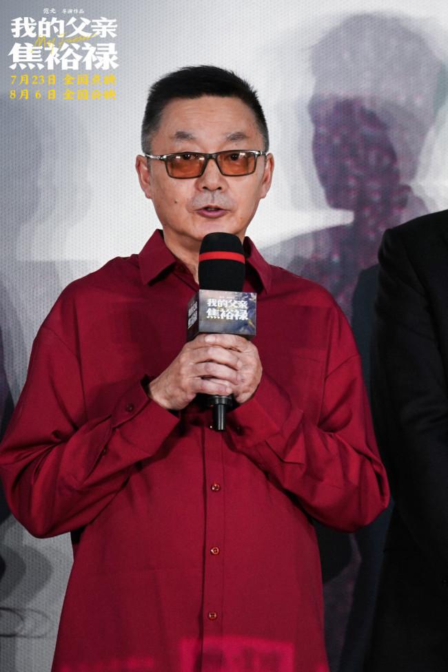 电影《我的父亲焦裕禄》首映礼 导演范元