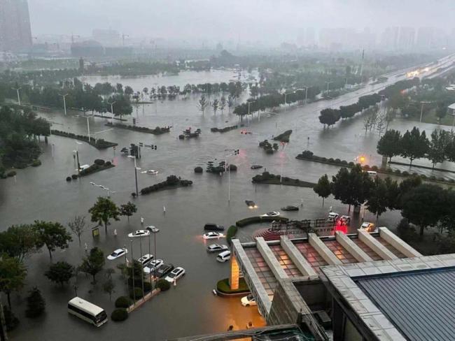 公交停运、居家办公!河南安阳发布紧急公告