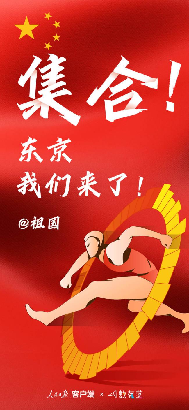 集合完毕!这组数据带你了解中国奥运军团