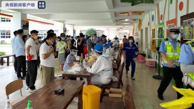 南京:对禄口机场及相关工作人员进行全面封闭管理