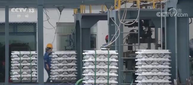 新闻观察 | 第二批国家储备铜铝锌投放 促进产业链上下游企业平稳有序发展
