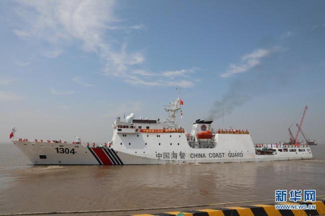 中国海警赴北太平洋公海开展渔业执法巡航
