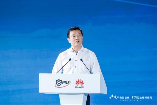助力平安中国建设, 广州平安智能体正式启动