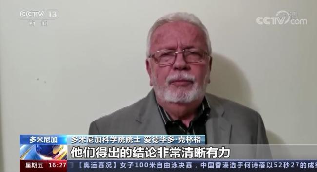 环球深观察丨溯源美国:携病毒祸害全球 美军在武汉军运会期间究竟做了什么?