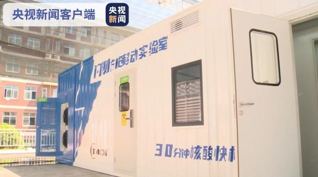湖南张家界启用方舱实验室 争分夺秒进行核酸检测