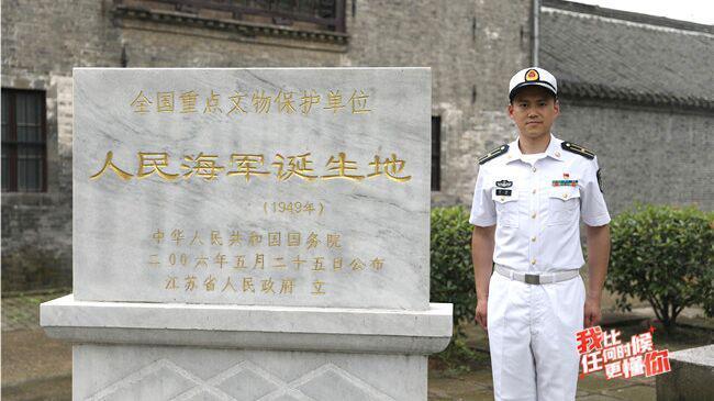 我比任何时候更懂你丨人民海军诞生地为什么在不靠海的泰州?