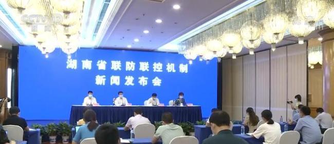 湖南:全力推进新冠疫苗接种 加快建立人群免疫屏障
