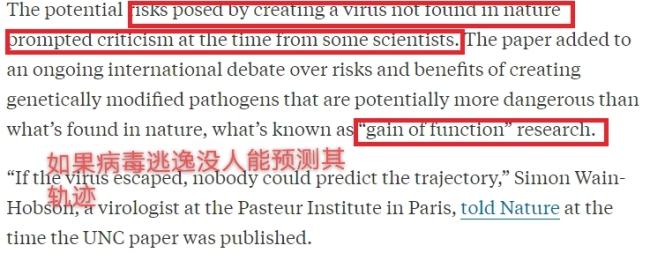 """""""病毒扩散国""""的真面目:全世界最该被溯源的实验室在这里!"""