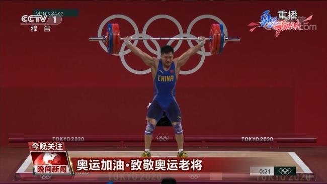 奥运加油丨点赞奥运小将 致敬奥运老将
