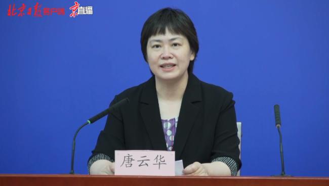 北京:进口冷链食品从业人员需持3日内核酸检测阴性证明上岗