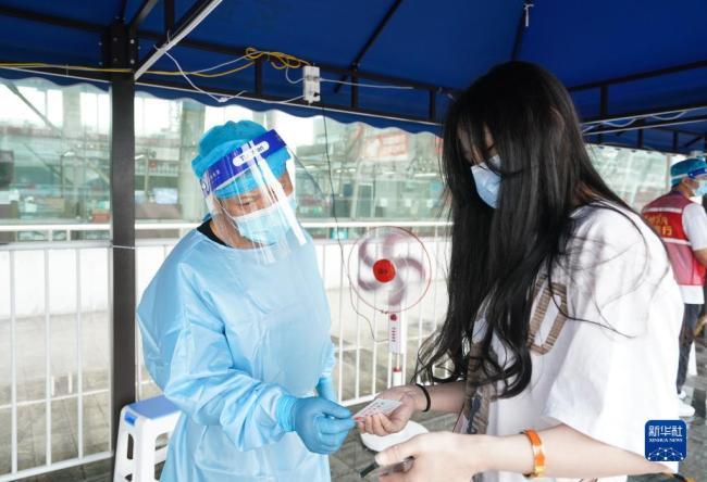 离南京人员不再查验核酸检测证明