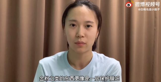朱雪莹、汪顺的奥运会金牌掉皮,东京奥组委回应