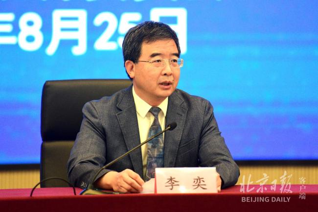 北京:离退休超5年且一所学校任职满6年的教师轮岗
