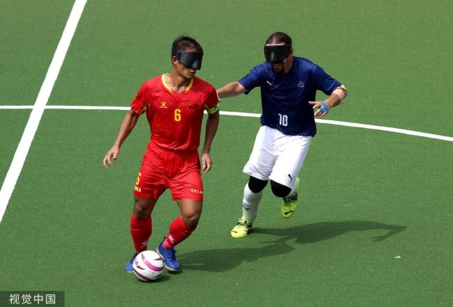 残奥会5人制盲人足球:中国1-0击败法国