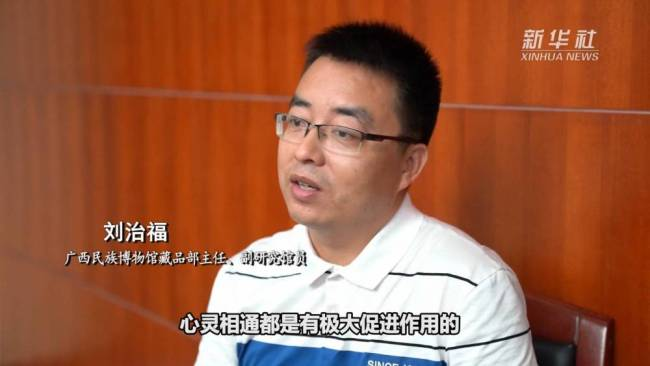 新华全媒+|共同守护民族团结的根脉