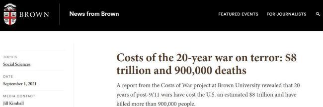 最新研究:美国20年反恐战争损失8万亿美元 约90多万人丧生