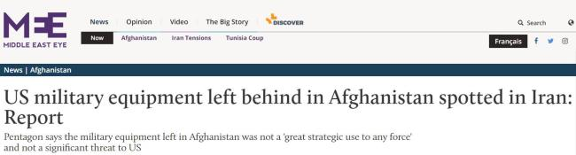 外媒:伊朗境内出现大批美军装备