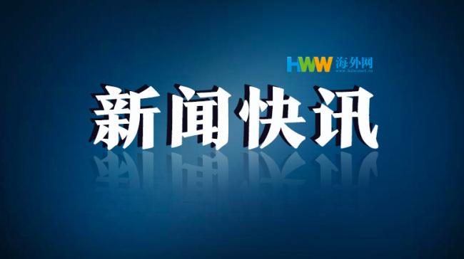 日媒:前总务大臣高市早苗计划参选自民党总裁