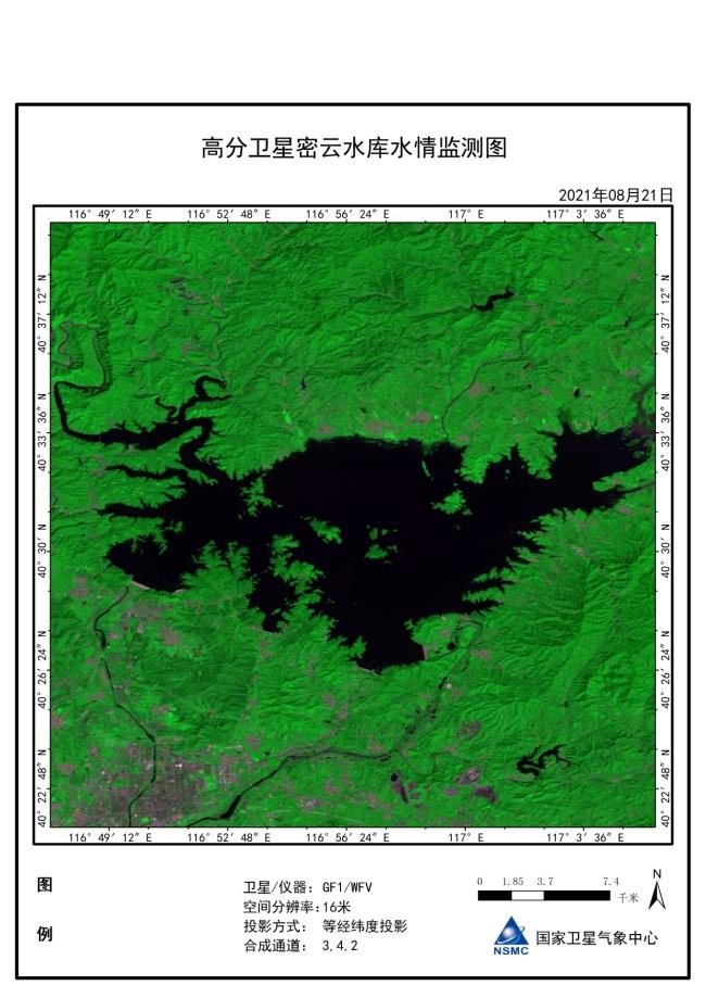 比常年同期多一半!京津冀今夏降水24年来最多