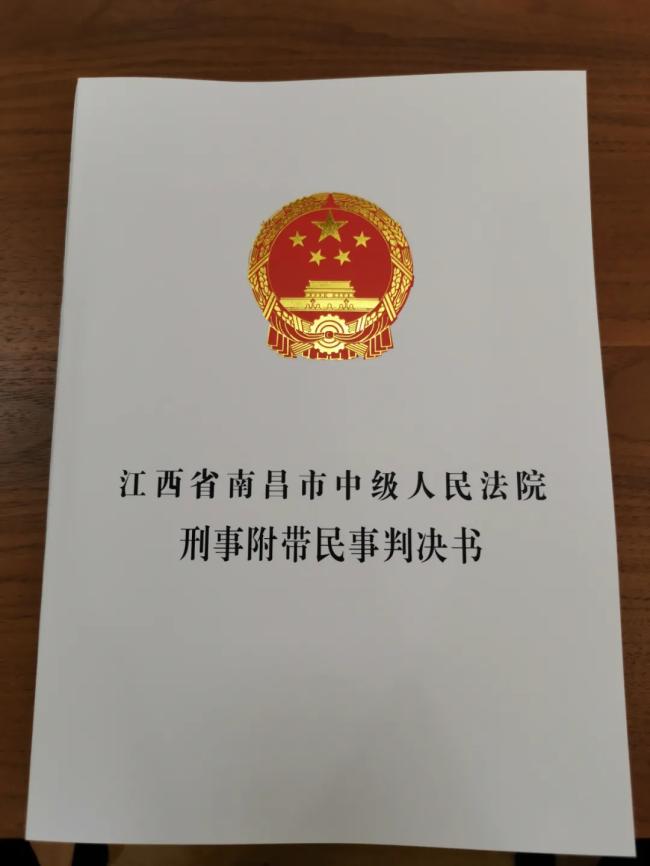 关注!检察官披露劳荣枝案关键证据细节