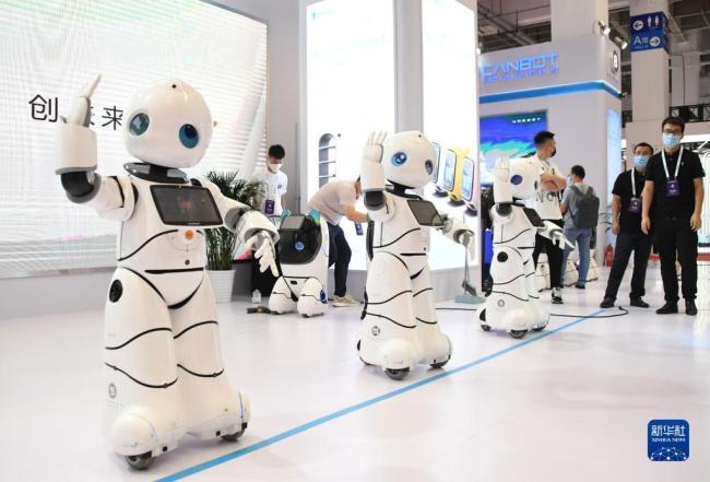 2021世界机器人大会开幕
