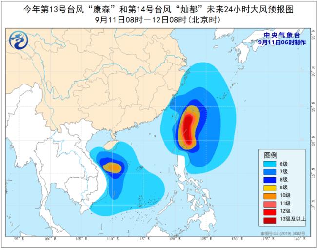"""超强台风""""灿都""""明将登陆或擦过台湾"""