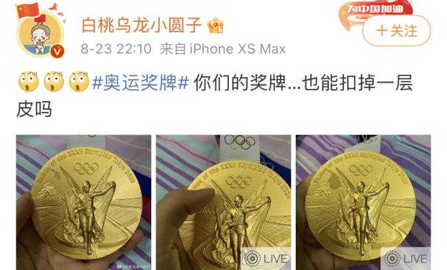 徐莉佳的伦敦奥运金牌氧化了,原来是纯银的