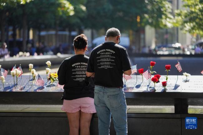 """纽约举行""""9·11""""恐怖袭击事件二十周年纪念活动"""
