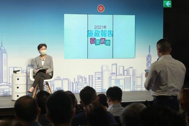 港媒:林郑暗示将重组政府架构,涉及住房和文化