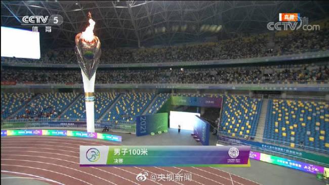 9秒95!苏炳添首夺全运会百米冠军
