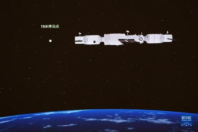 天舟三号货运飞船与空间站组合体完成自主快速交会对接