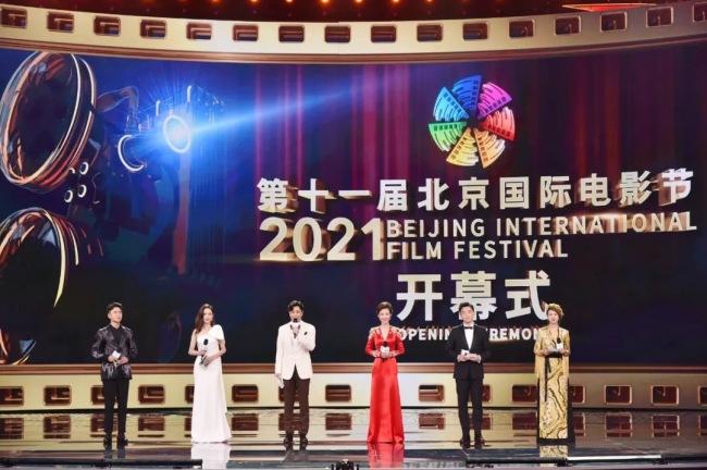 """""""新机·新局""""为主题,北京国际电影节迎来转型升级新十年"""