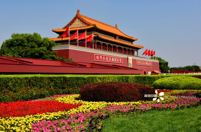 北京:天安门广场花团锦簇喜迎国庆编辑图片素材-ID:1350373202