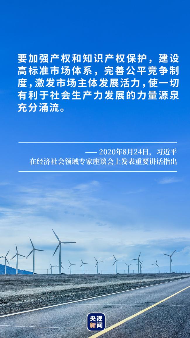 """擦亮""""中国创造"""" 建设知识产权强国"""