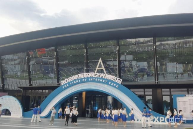"""【创新@乌镇】乌镇时间开启 2021""""互联网之光""""博览会展示领先""""黑科技"""""""