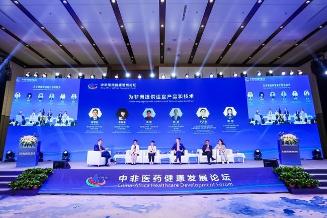 中非经贸博览会:中非经贸深度合作先行区推介会在湖南长沙举行