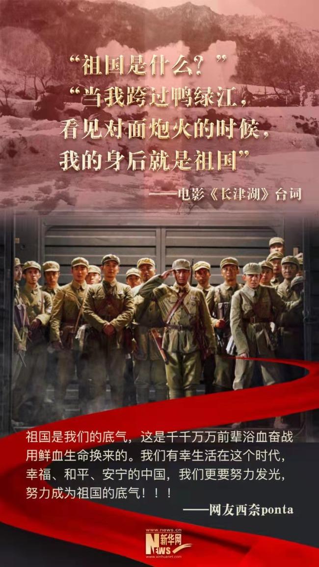 """《长津湖》里这六句话,让网友集体""""破防""""!"""