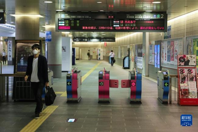 日本发生6.1级地震 东京震感强烈