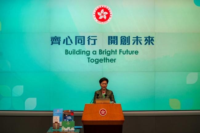 林郑月娥谈香港移民:无意开口挽留
